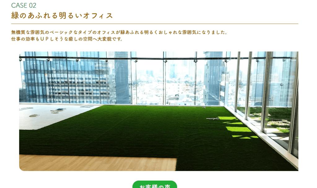 芝本舗の画像2